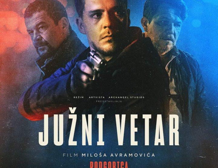 Premijera filma